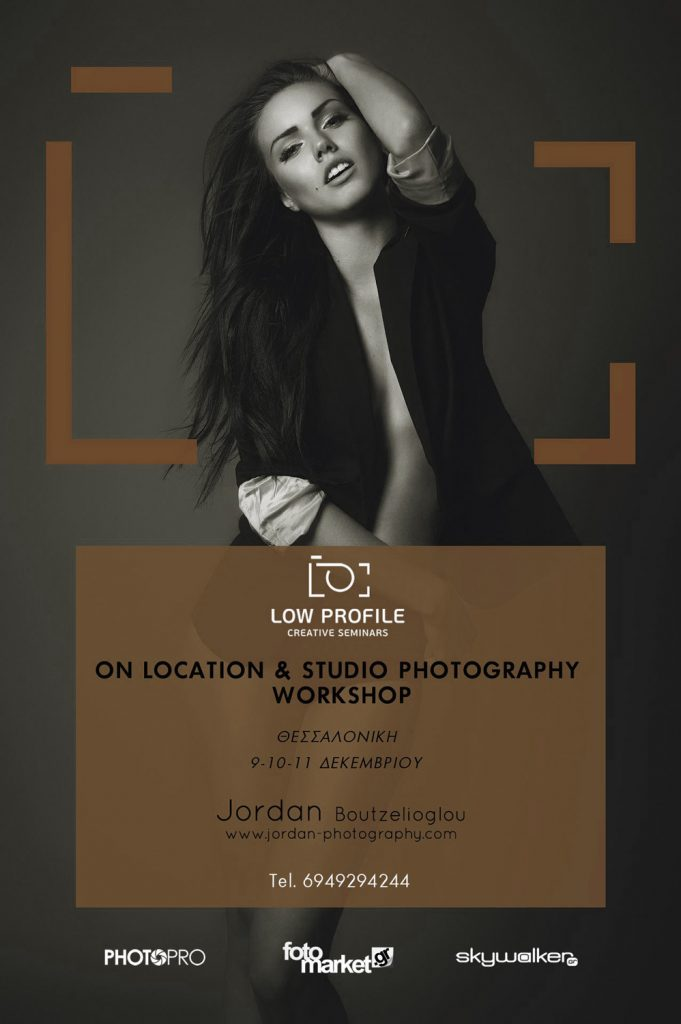 Jordan Photography Workshop